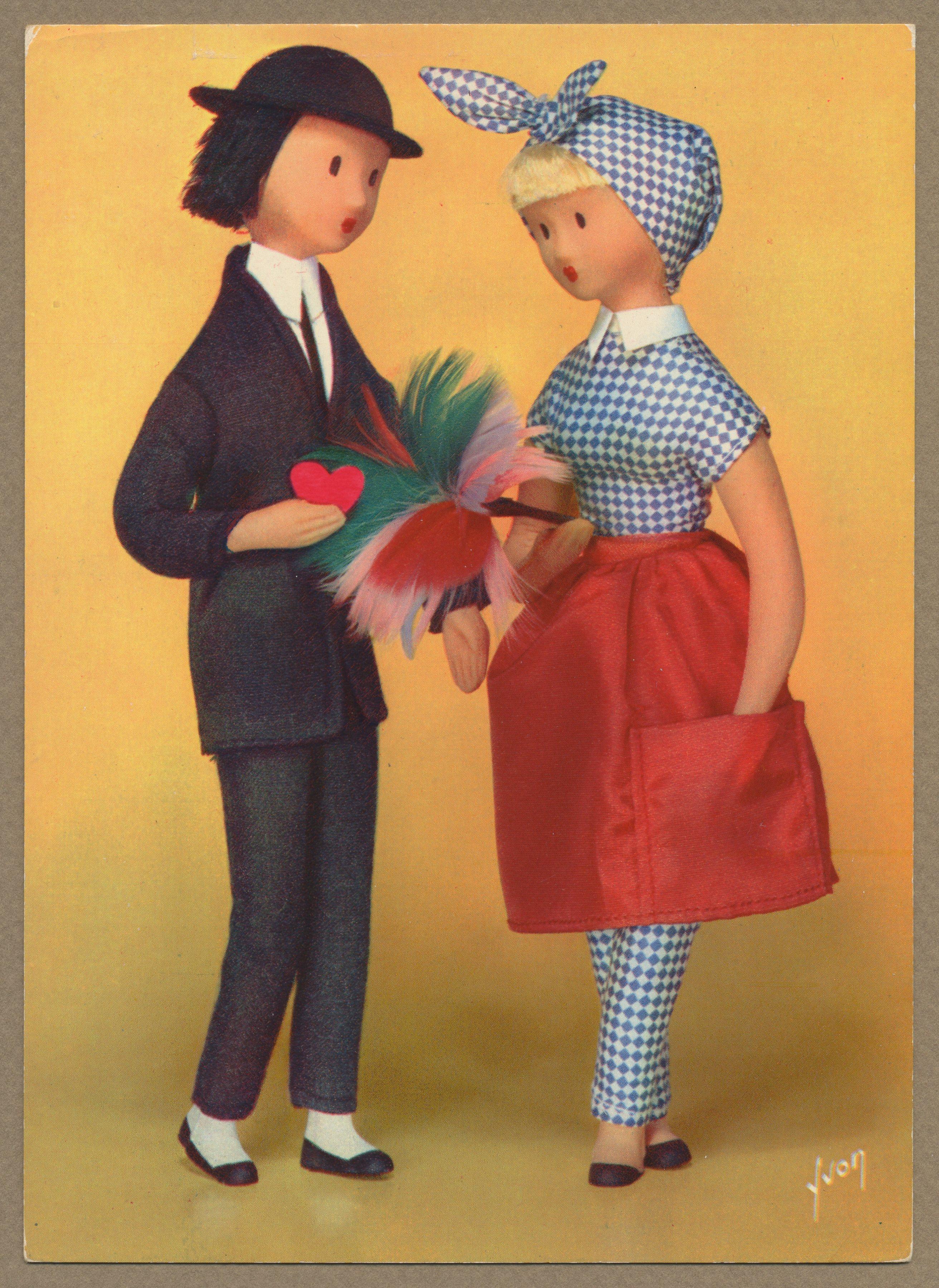 Феникс, открытка с марионеткой